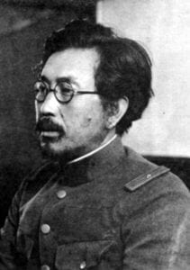 Jednostka 731 i Shiro Ishii