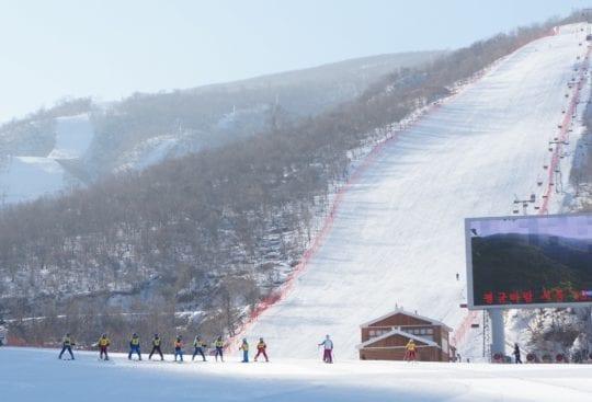 Masik Ski Korea