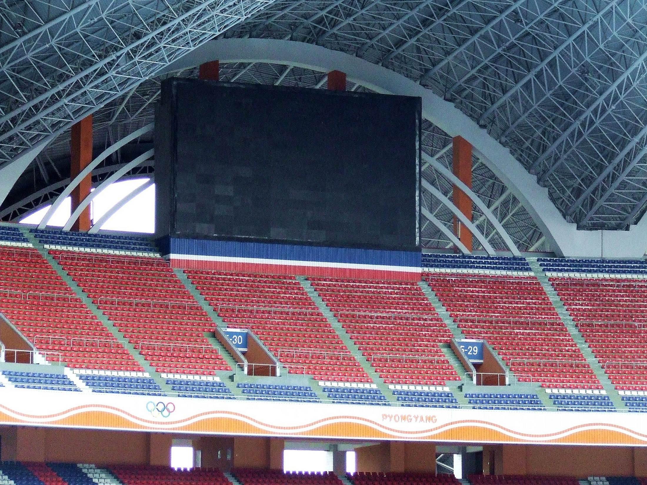 Stadion reprezentacji Korei Północnej