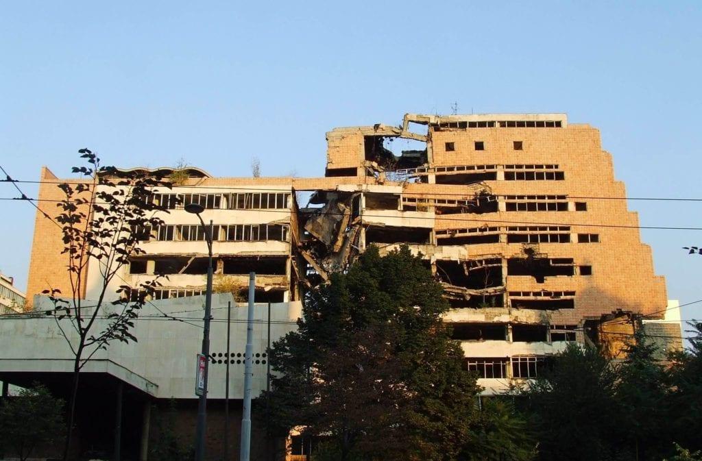 Budynek Ministerstwa Obrony, Belgrad