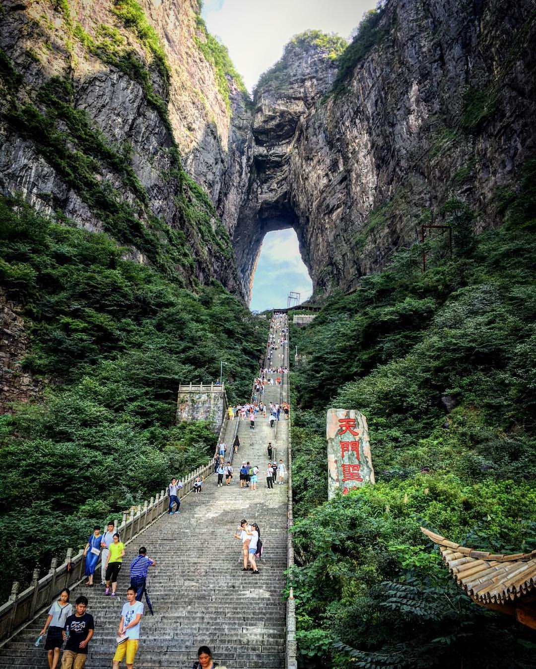 Brama do Nieba w Chinach