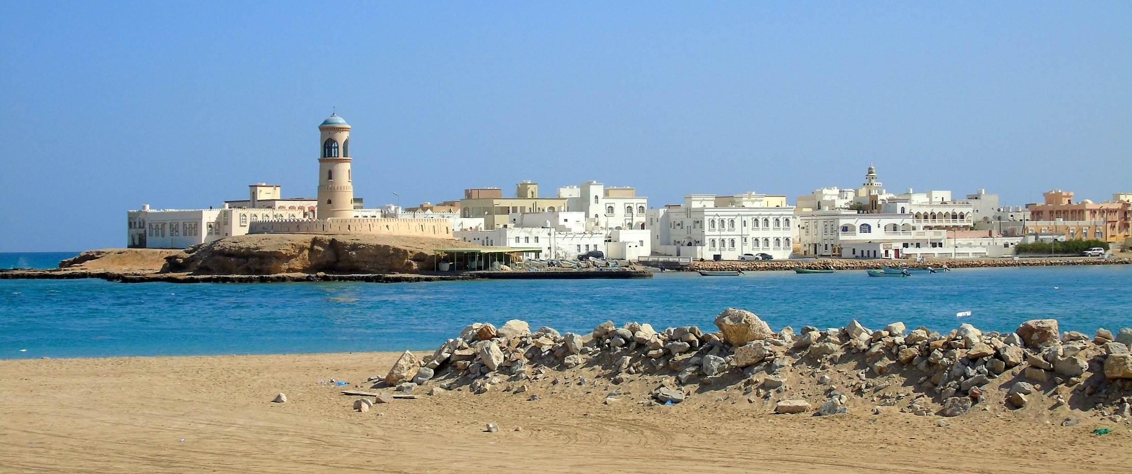 Oman Architektura Tradycja