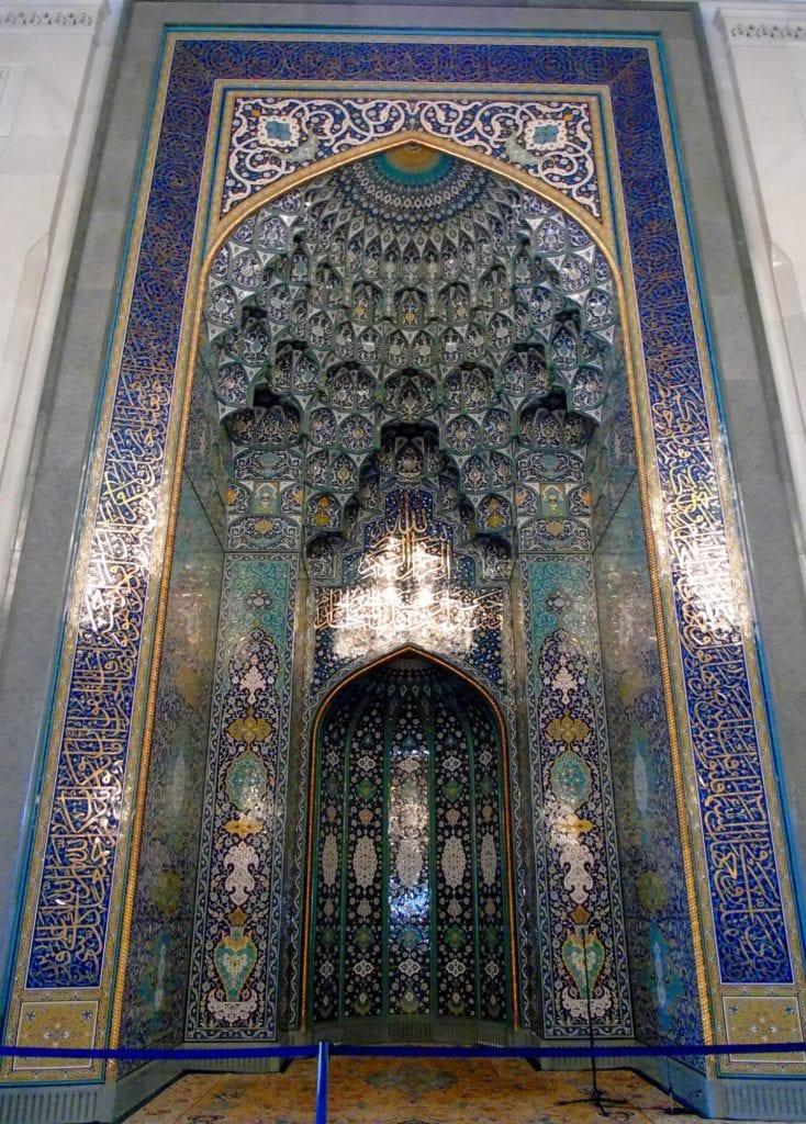 Meczet Sułtana Kabusa Muskat Oman