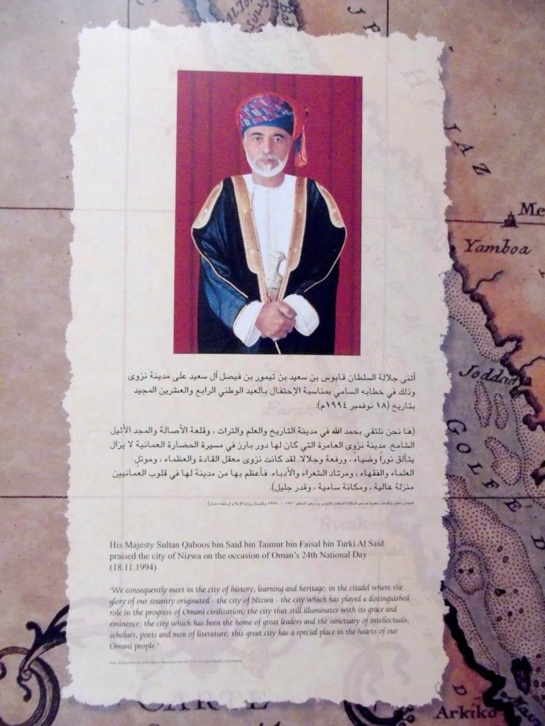 Sułtan Kabus Oman