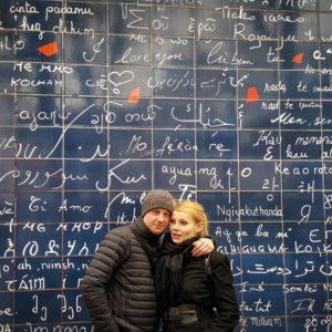 Ściana miłości - Paryż